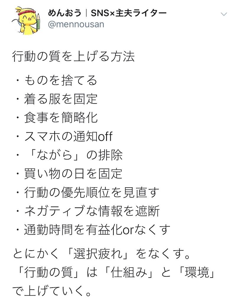 f:id:yougaku-eigo:20200103120013j:image