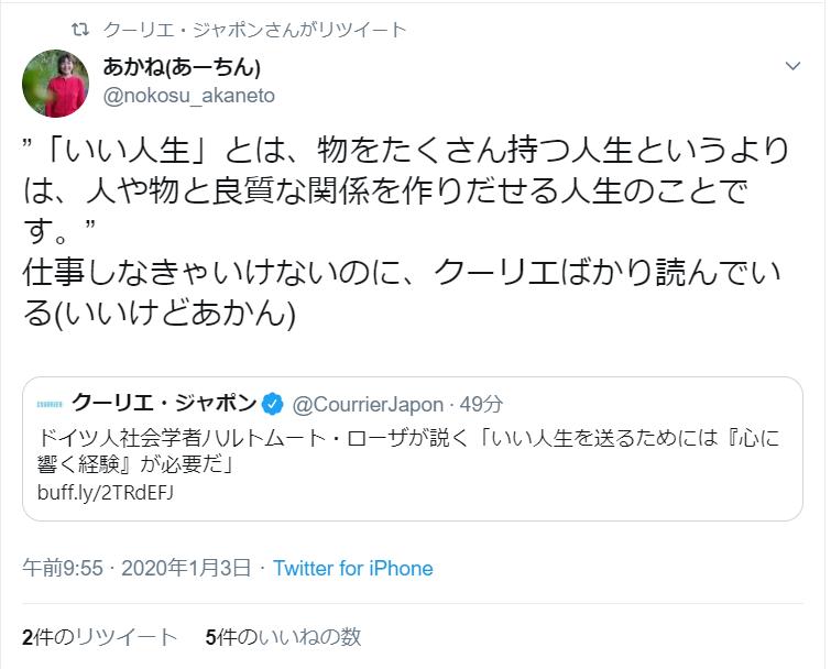 f:id:yougaku-eigo:20200104003500p:plain