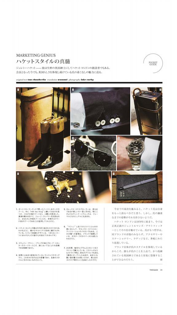 f:id:yougaku-eigo:20200104013749p:image