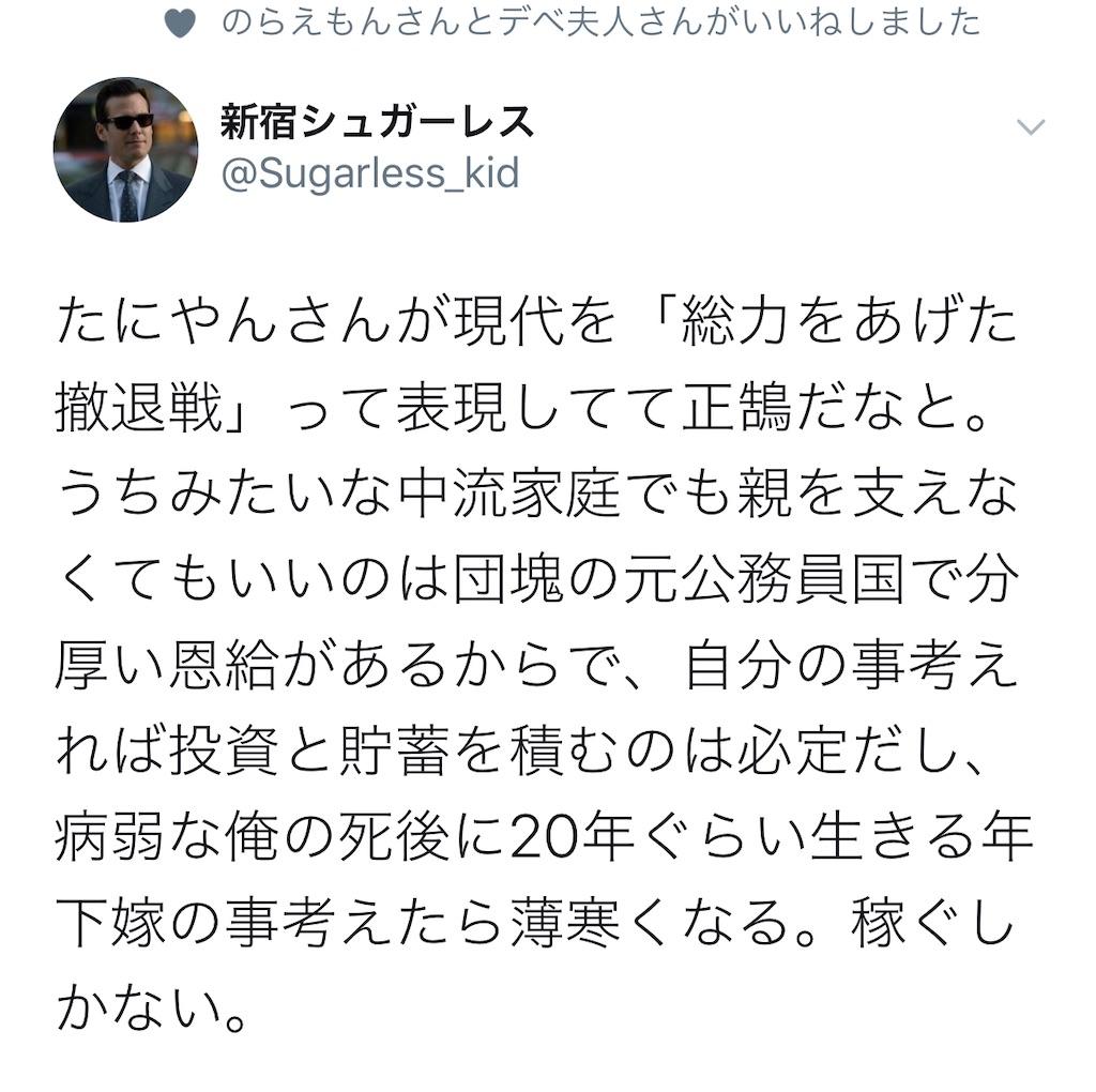 f:id:yougaku-eigo:20200104113356j:image