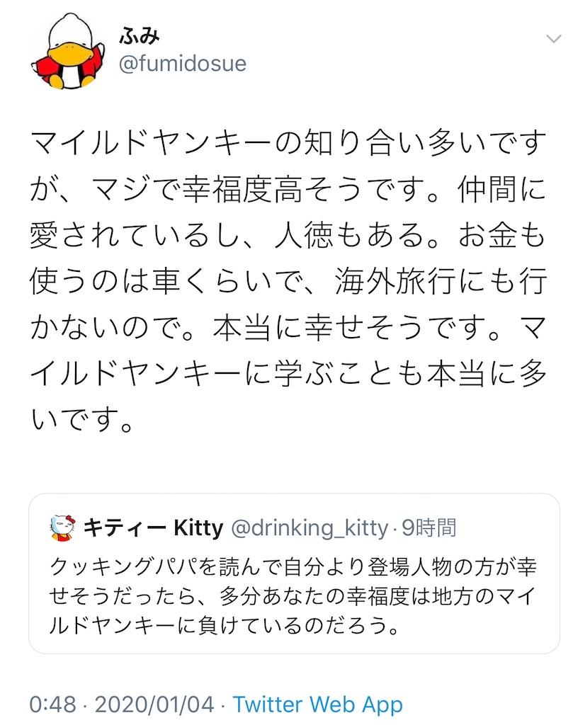 f:id:yougaku-eigo:20200105003320j:image