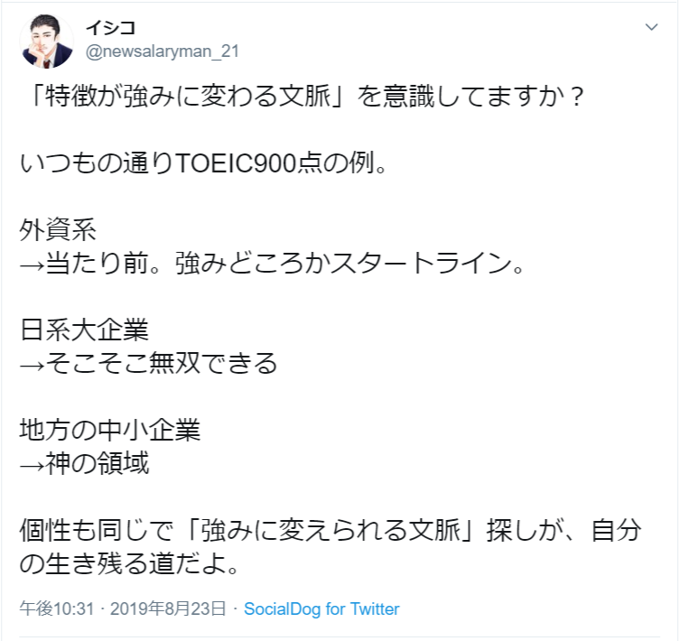f:id:yougaku-eigo:20200105081502p:plain