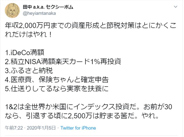 f:id:yougaku-eigo:20200106032045p:plain
