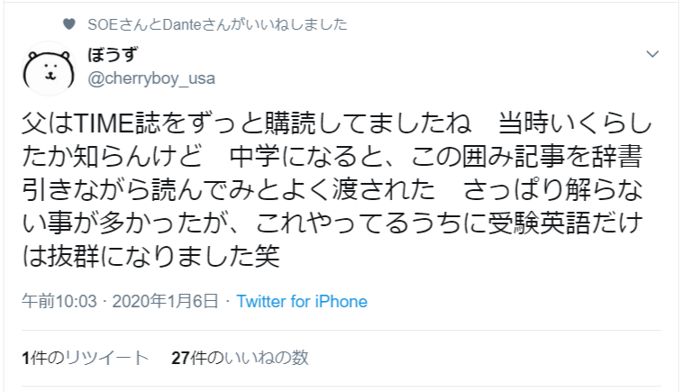 f:id:yougaku-eigo:20200107031032p:plain