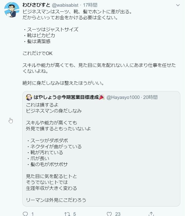 f:id:yougaku-eigo:20200111030229p:plain