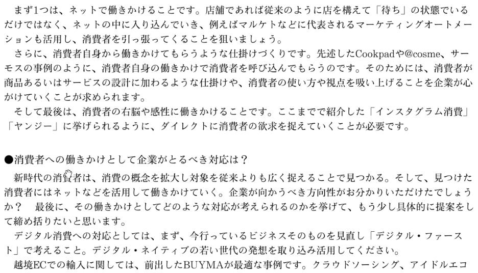 f:id:yougaku-eigo:20200113132548p:plain
