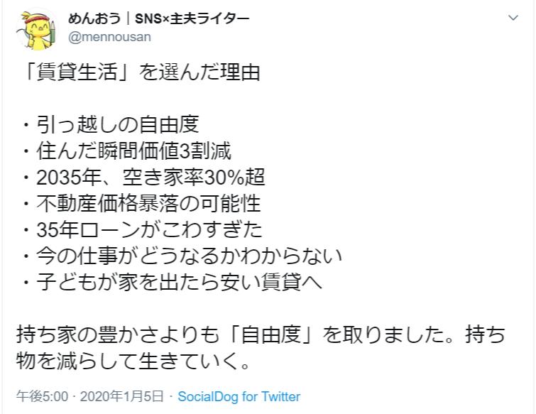 f:id:yougaku-eigo:20200116034533p:plain