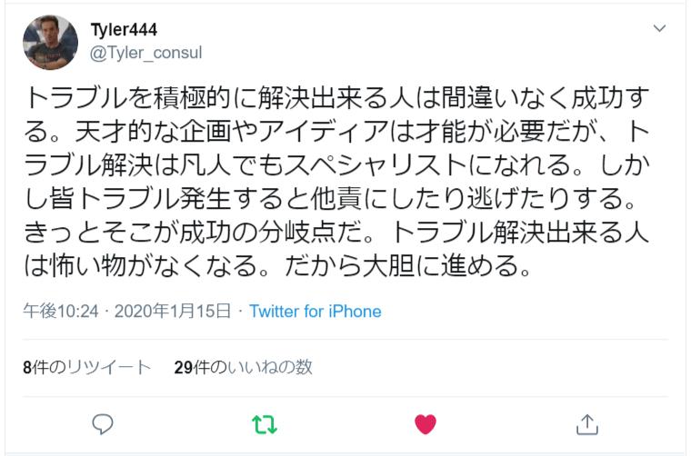 f:id:yougaku-eigo:20200116122919p:plain