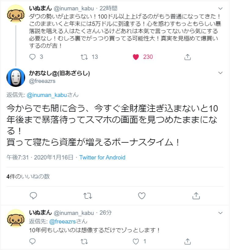 f:id:yougaku-eigo:20200118010714p:plain