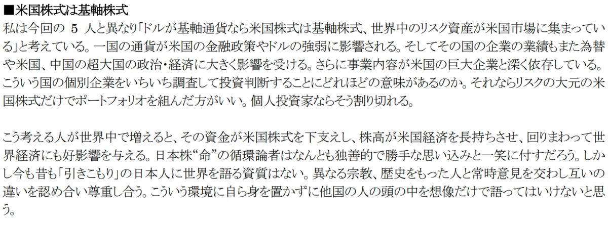 f:id:yougaku-eigo:20200120103120p:plain