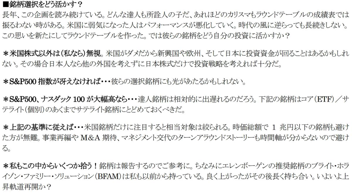 f:id:yougaku-eigo:20200120103214p:plain