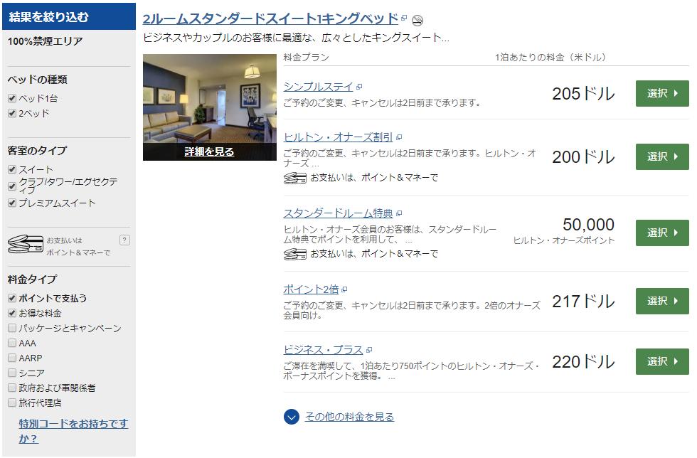 f:id:yougaku-eigo:20200121010850p:plain