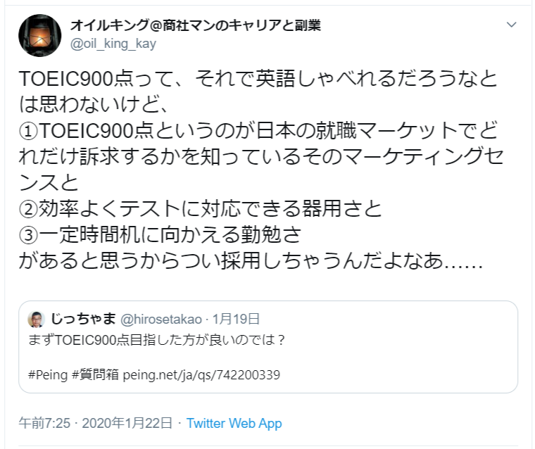 f:id:yougaku-eigo:20200122221822p:plain