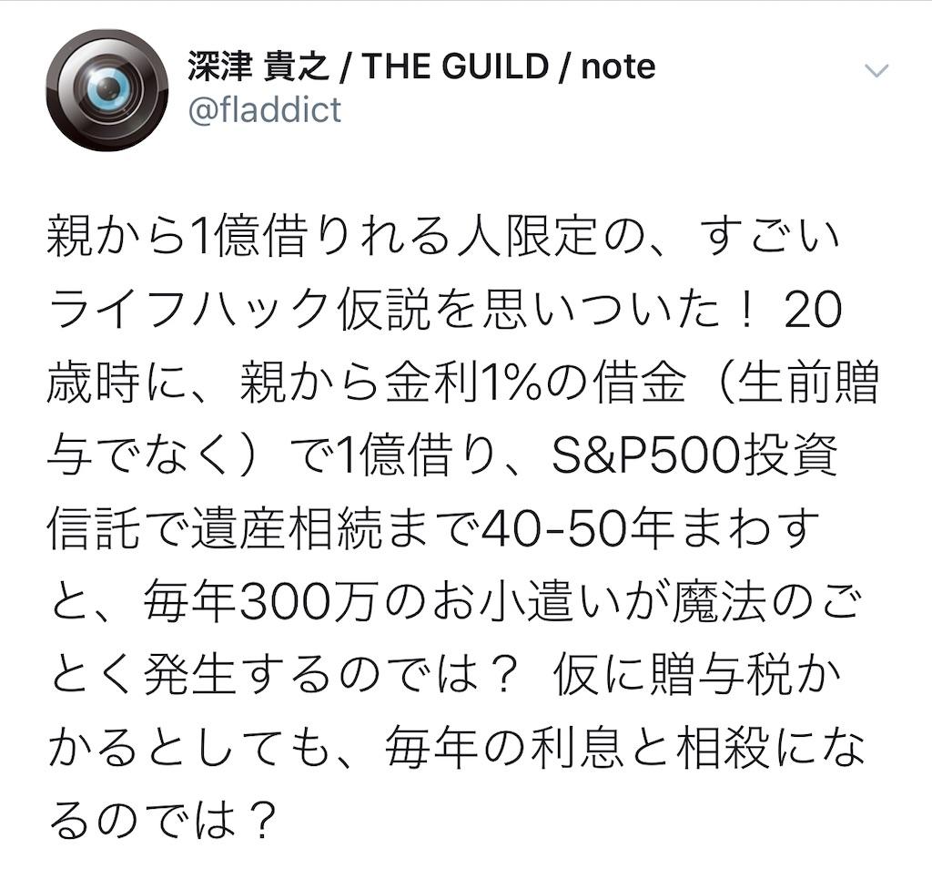 f:id:yougaku-eigo:20200123125310j:image
