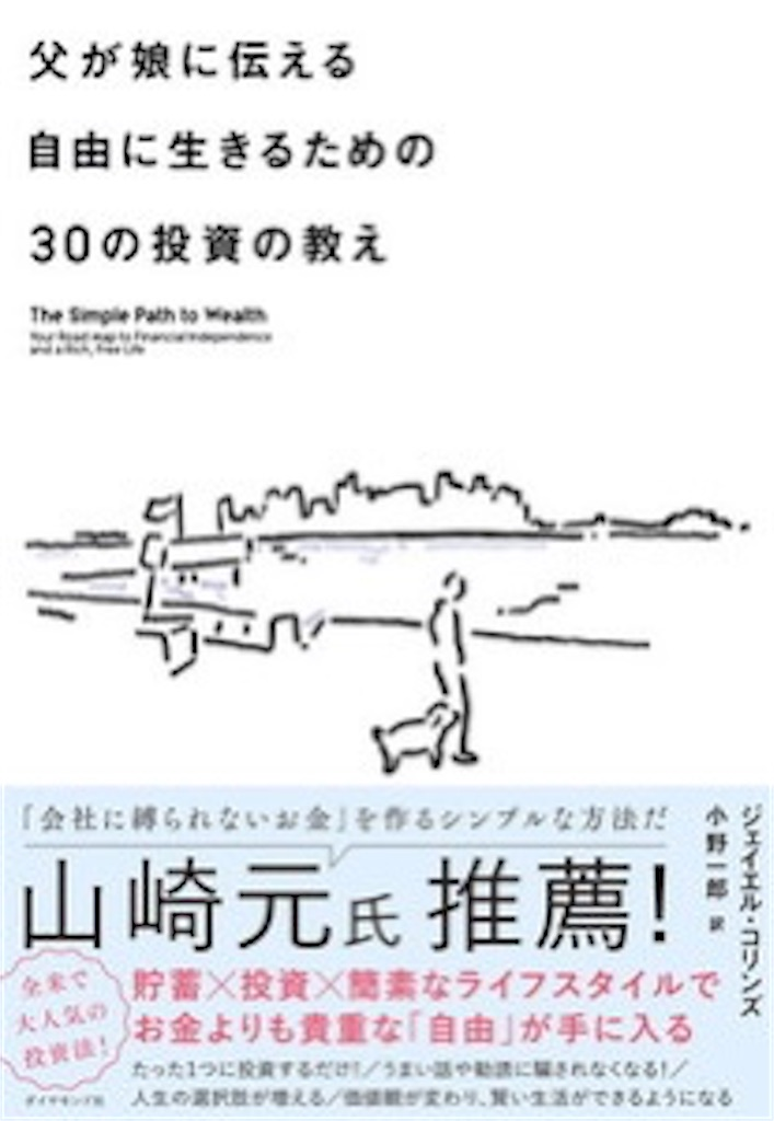 f:id:yougaku-eigo:20200126073200j:image