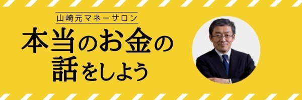 f:id:yougaku-eigo:20200213004701p:plain