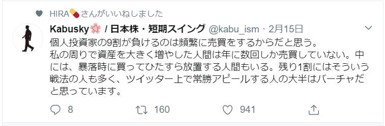 f:id:yougaku-eigo:20200216213802p:plain