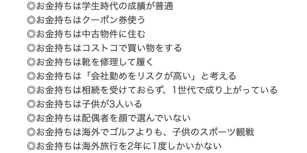 f:id:yougaku-eigo:20200217004818j:image