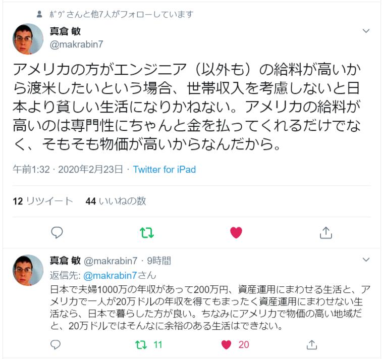 f:id:yougaku-eigo:20200224005957p:plain