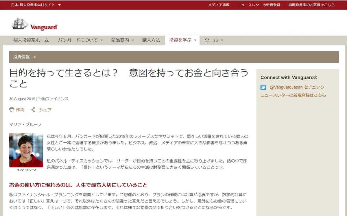 f:id:yougaku-eigo:20200229233145p:plain