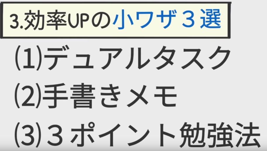 f:id:yougaku-eigo:20200305023658p:plain