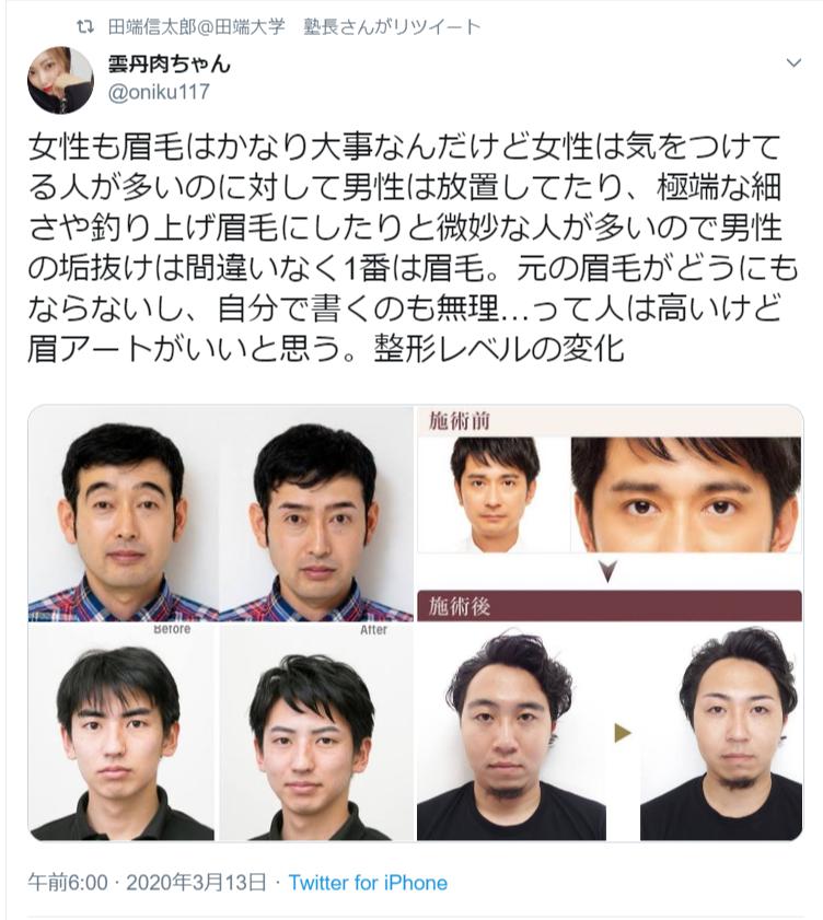 f:id:yougaku-eigo:20200314004529p:plain
