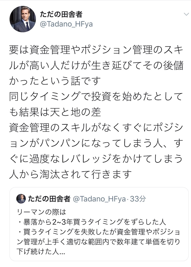 f:id:yougaku-eigo:20200315111246j:image