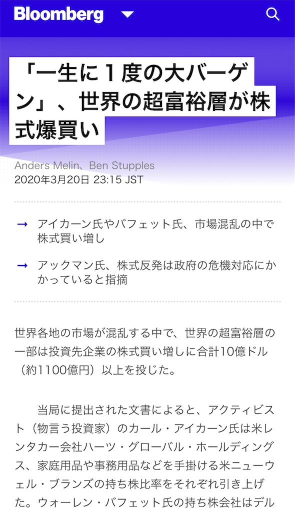 f:id:yougaku-eigo:20200321071936j:image