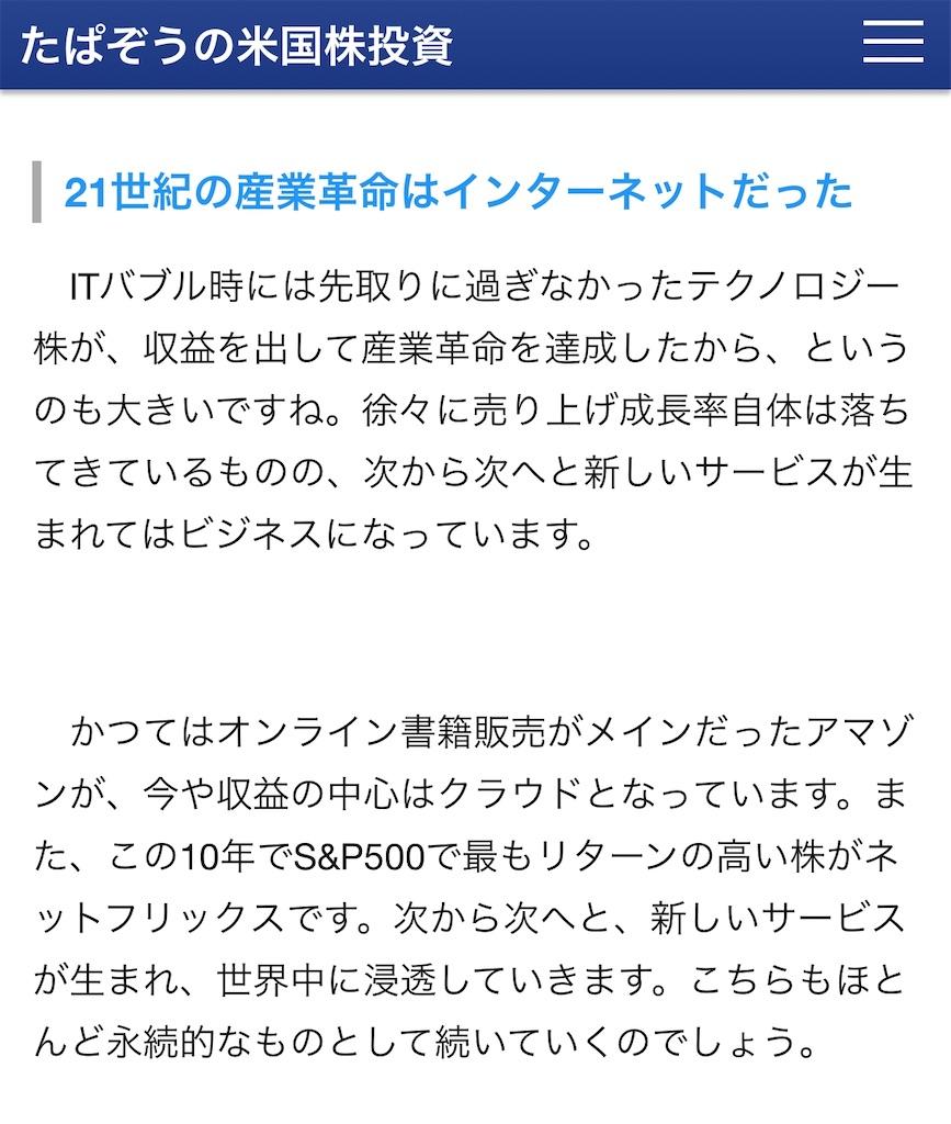 f:id:yougaku-eigo:20200321181903j:image