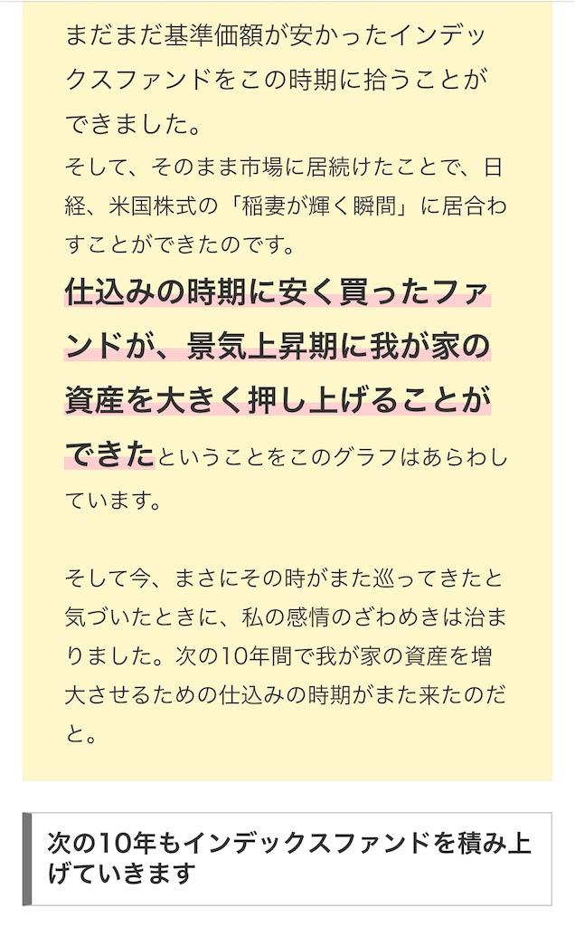 f:id:yougaku-eigo:20200328214951j:image