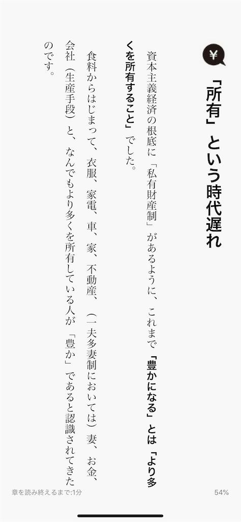 f:id:yougaku-eigo:20200405061252p:image