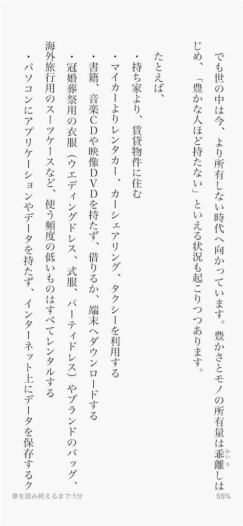f:id:yougaku-eigo:20200405061257p:image