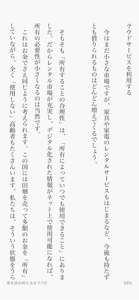 f:id:yougaku-eigo:20200405061302p:image