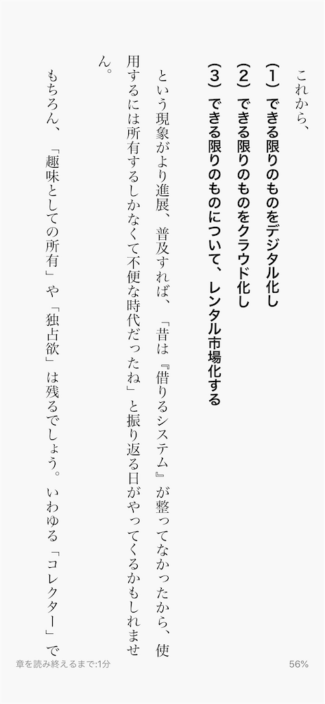 f:id:yougaku-eigo:20200405061427p:image