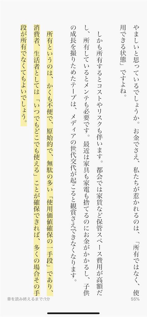 f:id:yougaku-eigo:20200405061433p:image