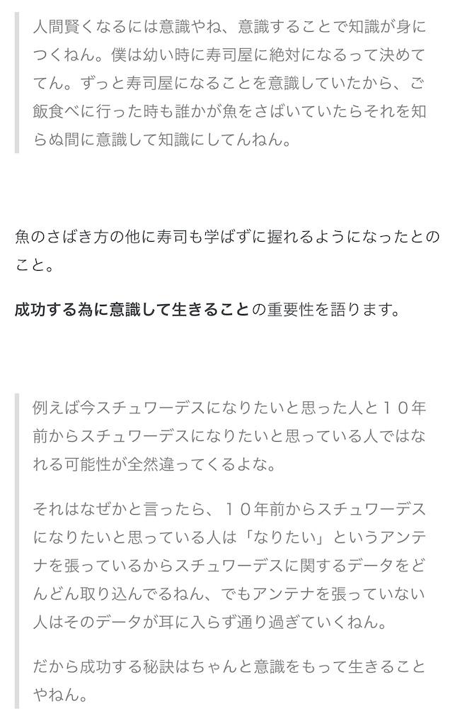 f:id:yougaku-eigo:20200405074630j:image