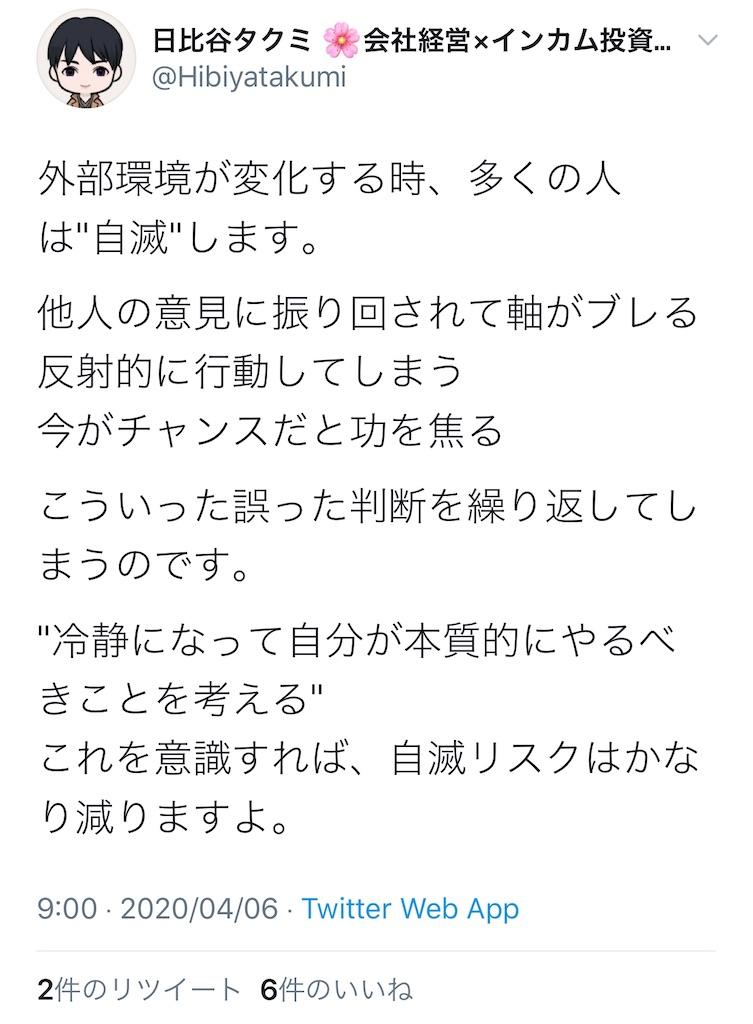 f:id:yougaku-eigo:20200406220427j:image