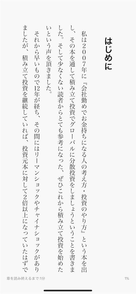 f:id:yougaku-eigo:20200408221417p:image