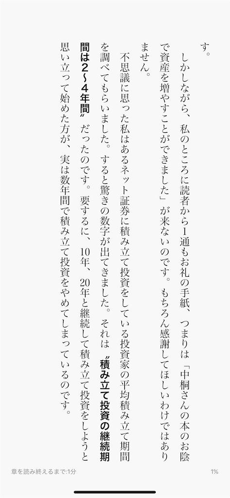 f:id:yougaku-eigo:20200408221421p:image
