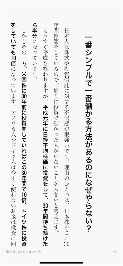 f:id:yougaku-eigo:20200408224134p:image