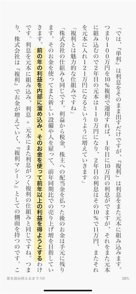 f:id:yougaku-eigo:20200409015812p:image