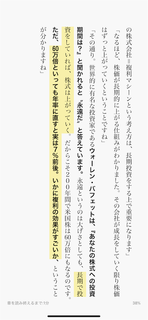 f:id:yougaku-eigo:20200409015816p:image