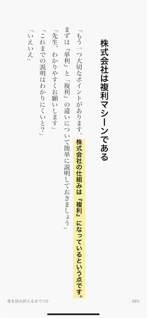 f:id:yougaku-eigo:20200409015819p:image