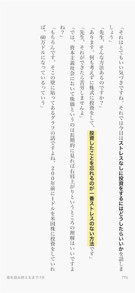 f:id:yougaku-eigo:20200409063033p:image