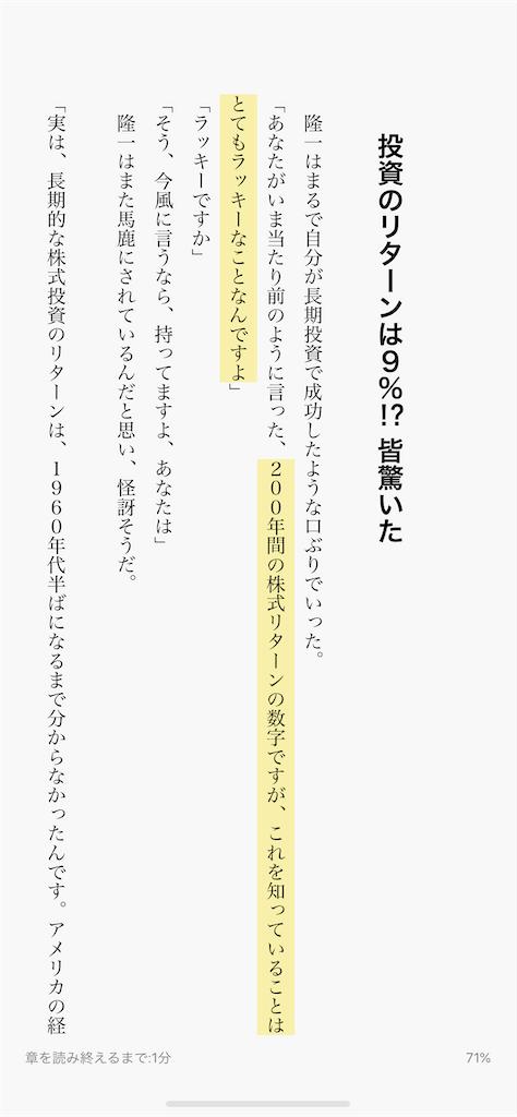 f:id:yougaku-eigo:20200409063744p:image