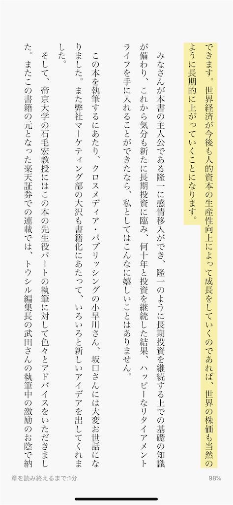 f:id:yougaku-eigo:20200409072122p:image