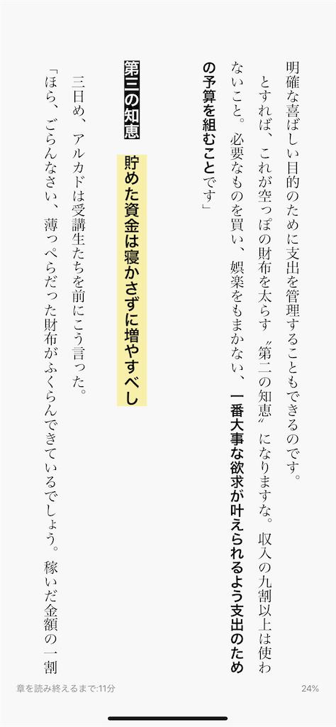 f:id:yougaku-eigo:20200411052846p:image
