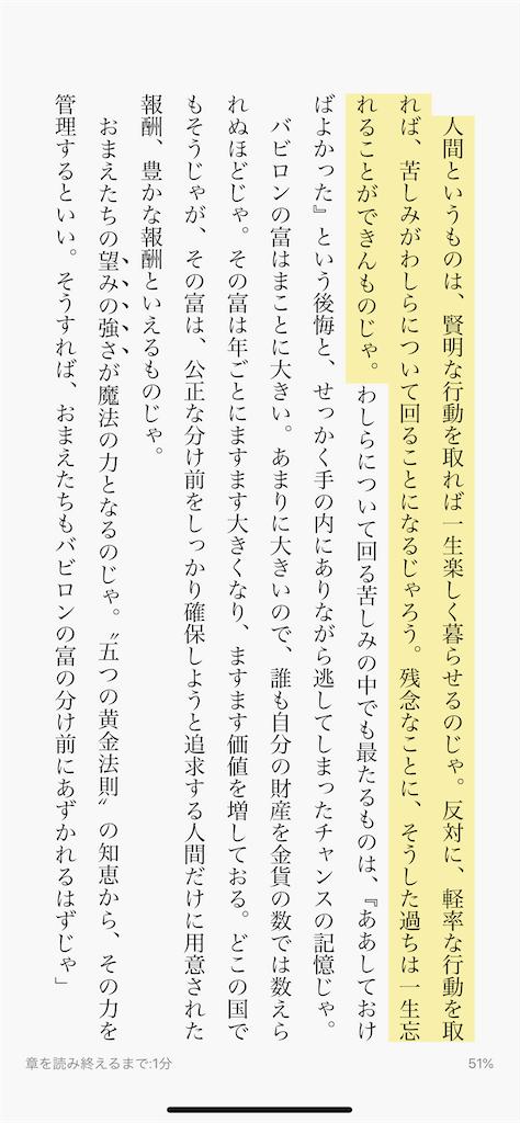 f:id:yougaku-eigo:20200411233259p:image