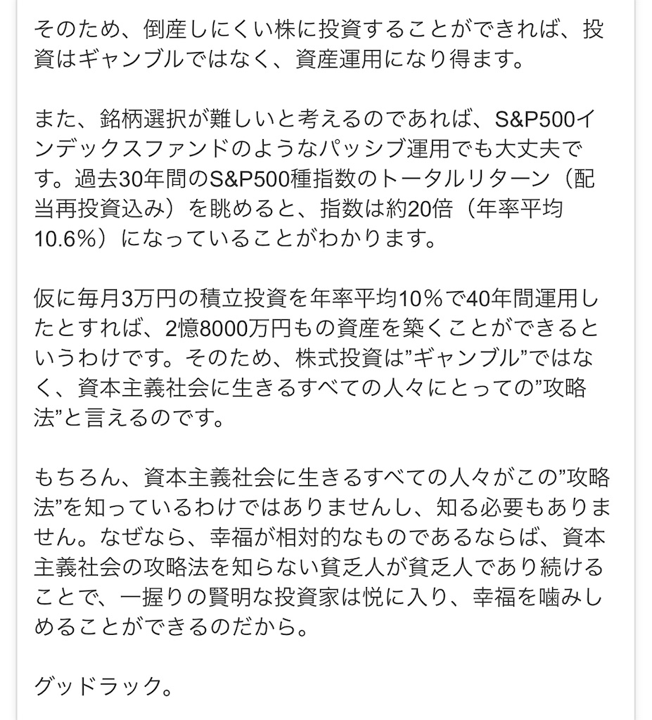 f:id:yougaku-eigo:20200413204735j:image