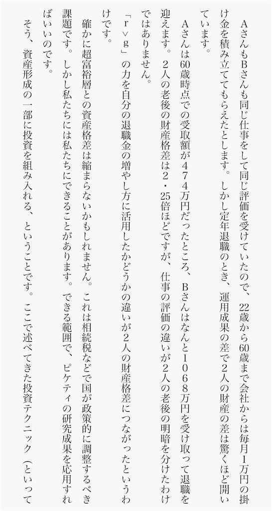 f:id:yougaku-eigo:20200418054848j:image